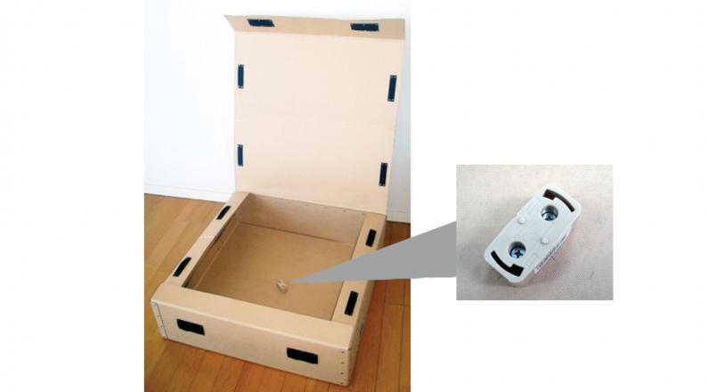 照明BOX2_2