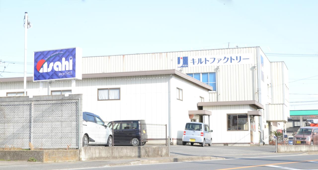 Jquiltfactory_1280