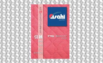 catalog2019