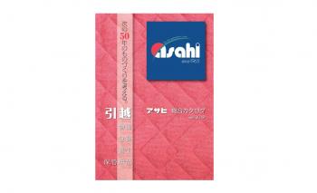 catalog20191