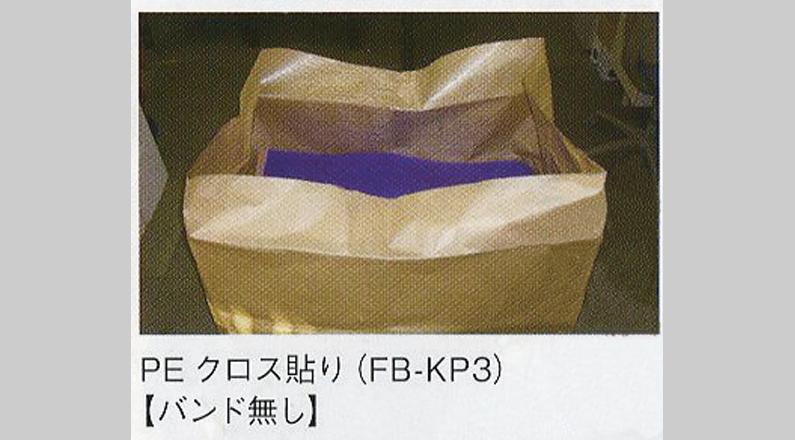 FB-KP3_1